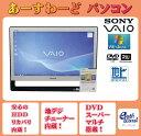 デスクトップパソコン 中古パソコン VPCJ137FJ ホワイト デスクトップ 一体型 Windows7 SONY Kingsoft Office付き Pentium DVD 地デジ ..
