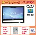 デスクトップパソコン 中古パソコン VPCJ116FJ ブラック デスクトップ 一体型 Windows7 SONY Kingsoft Office付き Pentium DVD 4GB/500..