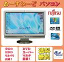 デスクトップパソコン 中古パソコン S5450jp デスクトップ 本体 Windows10 HP Kingsoft Office付き Core i3 DVD 2GB/250GB 送料無料 【中古】