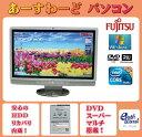 デスクトップパソコン 中古パソコン FH55/C ホワイト デスクトップ 一体型 Windows7 富士通 Kingsoft Office付き Core i5 DVD 4GB/1TB 送料無料 【中古】