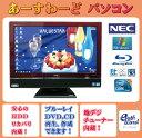 デスクトップパソコン 中古パソコン VGC-JS53FB ホワイト デスクトップ 一体型 Windows10 SONY WPS Office付き Pentium DVD 4GB/500GB ..