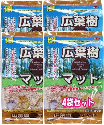 【お買い得】[三晃商会] 広葉樹マット7L×4袋セットの商品画像