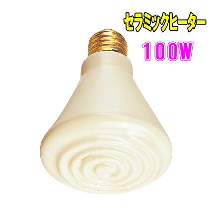 [マルカン]セラミックヒーター交換球100Wの紹介画像2