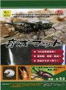 [三晃商会]昆虫マット育成マット5リットル