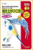 小鳥のおもちゃ 起き上がりこぼし