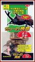 【在庫処分大特価】16g昆虫ゼリー用ゼリーの角皿ミニ2個入り
