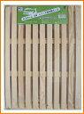 SANKOイージーホーム60シリーズ用木製スノコ