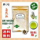 【送料無料】 アマチャヅル茶 (100g)(アマチャズル) 森のこかげ 健やかハウス 10P03Dec16