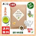 【お徳用TB送料無料】 アマチャヅル茶 (2g×80p)「ティーパック」(アマチャズル) 森のこかげ 健やかハウス