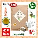 【お徳用TB送料無料】 バナバ茶 (3g×80p)「ティーパック」 森のこかげ 健やかハウス