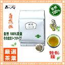 【業務用健康茶】 バナバ茶 (1kg)<お徳用> 森のこかげ 健やかハウス