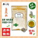 【送料無料】 バナバ茶 (80g) 森のこかげ 健やかハウス