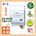 【業務用健康茶】 びわ茶 (1kg)<お徳用> 枇杷茶 森のこかげ 健やかハウス
