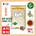 【送料無料】 ゴーヤ茶 (70g)≪にがうり茶 100%≫ ...
