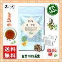 【送料無料】 ゴーヤ茶 (3g×17p)「ティーバッグ」≪に...