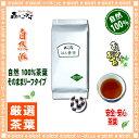 【業務用健康茶】 ハトムギ茶 (1kg)<お徳用>≪はと麦茶 100%≫(鳩麦茶) 森のこかげ 健やかハウス