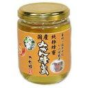 国産 みかん蜂蜜 (1000g)≪国産 純粋蜂蜜≫ 火入れ加...
