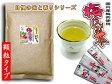 【送料無料】 梅こんぶ茶 [2g×50p] 梅昆布茶 顆粒タイプ (自慢の味と香りシリーズ) 10P27May16