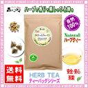 【お徳用TB送料無料】 オーガニック カモミールジャーマンティー [1.5g×60p] カモミールテ
