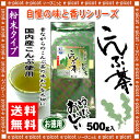 【訳あり期限2018.10】 こんぶ茶 [業務用 500g] 昆布茶 顆粒タイプ (自慢の味と香りシリーズ) 森のこかげ 健やかハウス
