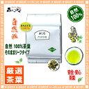 【 国産 健康茶 】 クマザサ茶 (1kg)<お徳用> くまざさ茶 100% (熊笹茶) 森のこかげ 健やかハウス