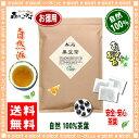 【お徳用TB送料無料】 黒豆茶 (3g×80p)「ティーバッグ」≪くろまめ茶 100%≫ 森のこかげ 健やかハウス