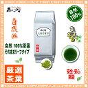 【業務用健康茶】 大麦若葉茶 (粉末)パウダー [1kg] 森のこかげ 健やかハウス 青汁 おおむぎ わかば
