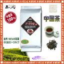 【中国茶業務用】 プーアル茶 ≪お徳用 1kg入≫ 4201 ◎ プアール茶 森のこかげ 健やかハウス