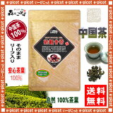 【】 鉄観音茶 ( 130g )〔 中国茶 〕 ◎ テツカンノン茶