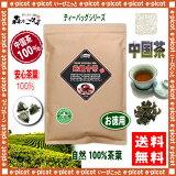 【お徳用TB】 鉄観音茶 [ 2g×70p ]「 ティーバッグ 」〔 中国茶 〕 テツカンノン茶