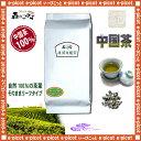【中国茶業務用】 ≪特上≫ 凍頂烏龍茶 ≪お徳用 1kg入≫ トウチョウ 森のこかげ 健やかハウス