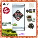 【中国茶業務用】 雲南プーアル茶 ≪お徳用 1kg入≫ ウンナンプアール茶 森のこかげ 健やかハウス