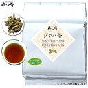 G 【健康茶】 グァバ茶 1kg <お徳用�
