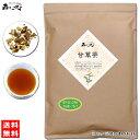 【業務用健康茶】 甘草茶 (500g 内容量変更)<お徳用> カンゾウ茶 森のこかげ 健やかハウス