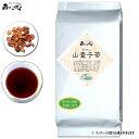 【業務用健康茶】 山査子茶 (1kg)<お徳用> さんざし 森のこかげ 健やかハウス