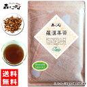 【送料無料】 羅漢果茶 (100g)(ラカンカ茶) 森のこかげ 健やかハウス