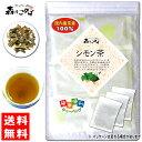 【訳あり期限2020.01】 シモン茶 (2g×20p×2袋セット)≪しもん茶 100%≫ 倉岳産 森のこかげ 健やかハウス