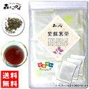 【送料無料】 しそ葉茶 (2g×45p 内容量変更)「ティーバッグ」(紫蘇葉 シソ) 森のこかげ 健やかハウス