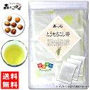 【送料無料】 トウモロコシ茶 (4g×50p 内容量変更) ...