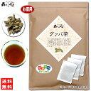 7【お徳用TB送料無料】 グァバ茶 (2g�