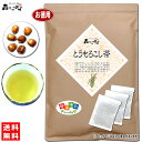 【お徳用TB送料無料】 トウモロコシ茶 (4g×100p 内...