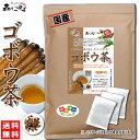 小倉優子さんも飲んでいる話題の! 国産 ゴボウ茶 (1.5g×80p 内容量変更)「ティーバッグ」 秘密はごぼう茶 (牛蒡茶) サポニンにあり! 森のこかげ 健やかハウス