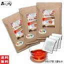 【送料無料】 サラシア茶 (3g×100p)×3袋セット ≪...