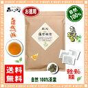 【お徳用TB送料無料】 羅布麻茶 (3g×80p)「ティーパック」≪ らふま茶 100%≫ ラフマ茶 森のこかげ 健やかハウス