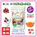 【】 ローズレッド ティー [ 1.5g×20p ]「 ティーバッグ 」 優しい香り