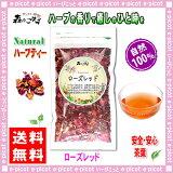 【】 ローズレッド ティー [ 30g入 ] 優しい香り