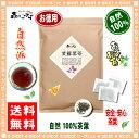 【お徳用TB送料無料】 しそ葉茶 (2g×80p)「ティーパック」(紫蘇葉 シソ) 森のこかげ 健やかハウス