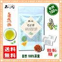 【送料無料】 ソバ茶 (5g×20p)「ティーバッグ」≪そば茶 100%≫ ◇ 蕎麦茶 森のこかげ 健やかハウス