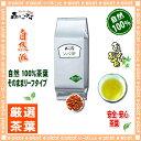 【 国産 健康茶 】 ソバ茶 (1kg)< 国内産 業務用 > そば茶 100% (蕎麦茶) 森のこかげ 健やかハウス