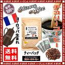 【送料無料】 チコリーストレートコーヒー (2.5g×30TB入)「ティーバッグ」 (ロースト) ハーブコーヒー 森のこかげ 健やかハウス 10P03Dec16